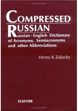 Compressed Russin