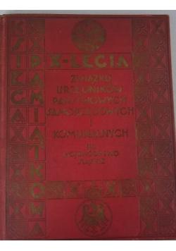 Zwiążku urzędników państwowych samorządowych i komunalnych na województwo śląskie, 1934r.