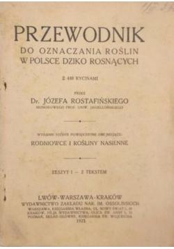 Przewodnik do oznaczania roślin w Polsce dziko rosnących, 1923 r.