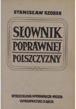 Słownik poprawnej polszczyzny, 1948 r.