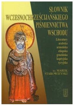 Słownik wczesnochrześcijańskiego piśmiennictwa Wschodu
