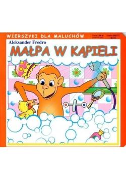 Wierszyki Małpa w kąpieli