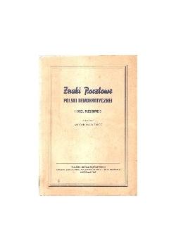 Znaki pocztowe Polski demokratycznej, 1947 r.