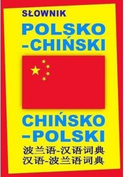 Słownik polsko-chiński, chińsko-polski TW