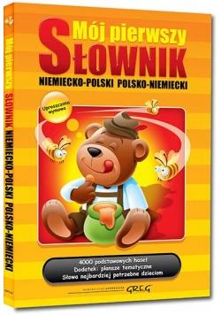 Mój pierwszy słownik niem-pol, pol-niem