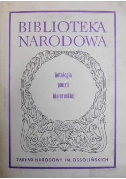 Antologia poezji białoruskiej