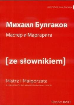 Mistrz i Małgorzata w. rosyjska + słownik