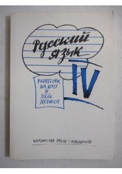 Russkij jazyk. Podręcznik dla klasy IV szkół średnich
