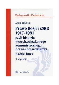 Prawo Rosji i ZSRR 1917-1991 w.3