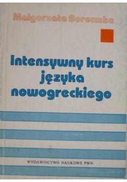 Intensywny kurs języka nowogreckiego