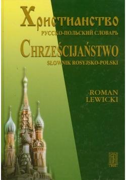 Chrześćijaństwo Słownik rosyjsko-polski