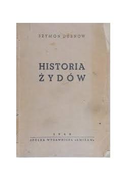 Historia Żydów, 1948r.