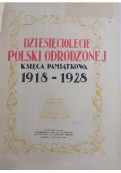 Dziesięciolecie Polski Odrodzonej 1918 - 1928, 1928 r.