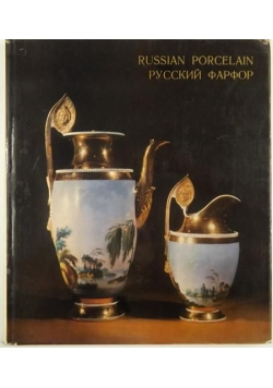 Russian Porcelain in the Hermitage Collection