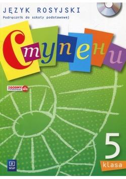 Stupieni Język rosyjski 5 Podręcznik z płytą CD