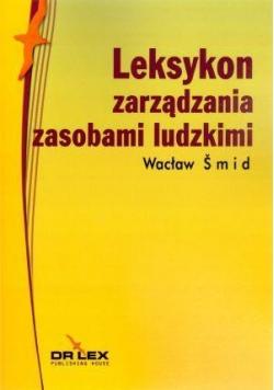 Leksykon zarządzania zasobami ludzkimi