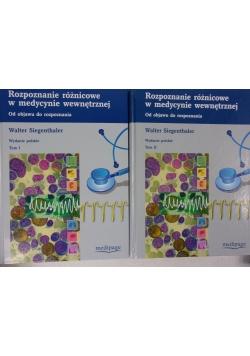 Rozpoznawanie różnicowe w medycynie wewnętrznej, tom1-2