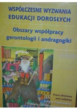 Ars Educandi