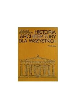 Historia architektury dla wszystkich