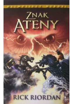 Znak Ateny, nowa