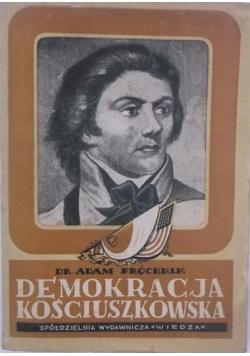 Demokracja kościuszkowska, 1946 r.
