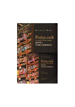Podręcznik do nauki klasycznego jęz. tybetanskiego
