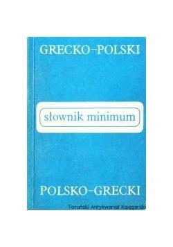 Słownik minimum. Grecko-polski
