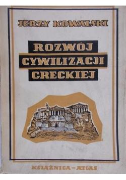 Rozwój cywilizacji greckiej, 1950 r.