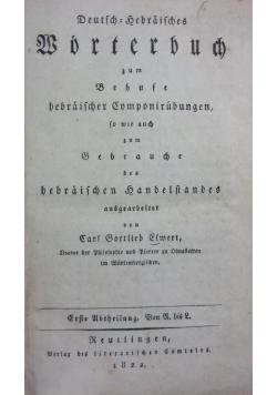 Worterbuch,1822r.