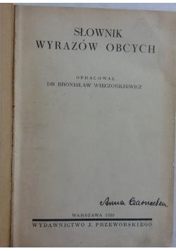 Słownik wyrazów obcych, 1939r