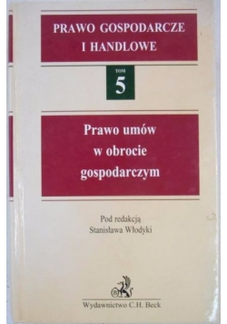 Prawo gospodarcze i handlowe, tom 5