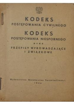 Kodeks postępowania cywilnego, 1946 r.