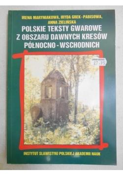 Polskie teksty gwarowe z obszaru dawnych kresów północno-wschodnich