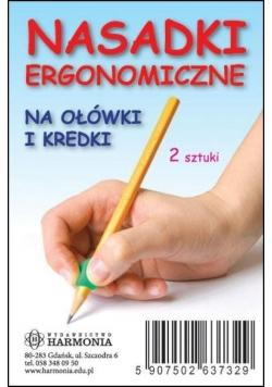 Nasadki ergonomiczne na ołówek i kredki (2 szt.)