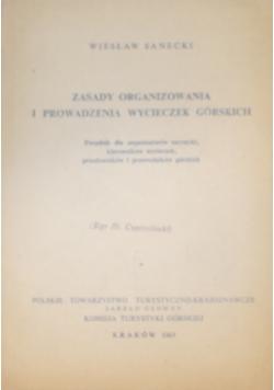 Zasady organizowania i prowadzenia wycieczek górskich