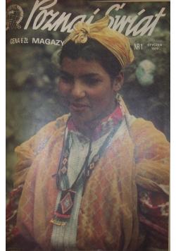 Magazyn Geograficzny Poznaj Świat, Nr. 1-12, 1979 r