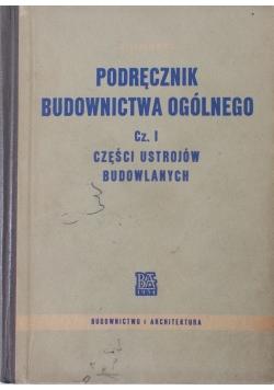 Część ustrojów budowlanych ,cz.1