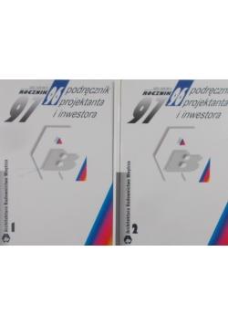 Rocznik podręcznik projektanta i inwestora