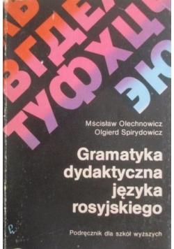 Gramatyka dydaktyczna języka rosyjskiego