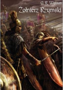 Żołnierz rzymski BR