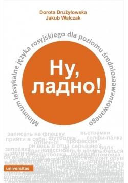 Minimum leksykalne j. rosyjskiego...