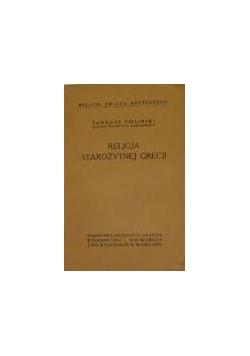 Religia starożytnej Grecji, 1937r.