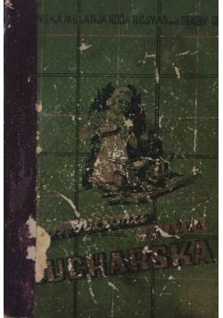 Nowoczesna praktyczna Książka Kucharska ,1947r.