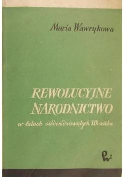 Rewolucyjne Narodnictwo