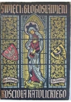 Święci i błogosławieni Kościoła Katolickiego, 1947 r.