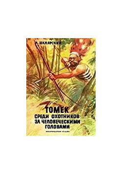 Tomek wśród łowców głów
