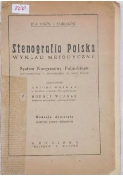 Stenografia Polska, 1938 r.