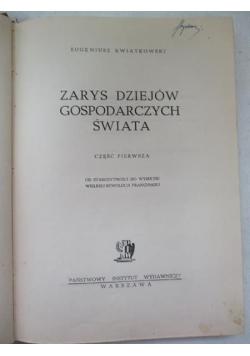 Zarys dziejów gospodarczych świata, 1947 r.