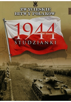 Studzianki 1944 Tom 16