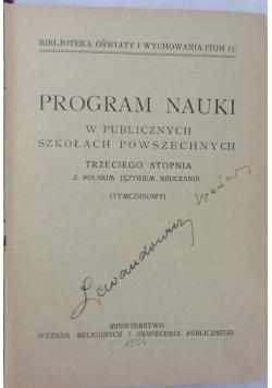 Program nauki w publicznych szkołach owszechnych, 1925 r.